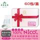 【美陸生技】100%日本NICO魚鱗膠原蛋白60包/盒(禮盒)