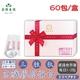 【美陸生技】100%日本三胜肽魚鱗膠原蛋白60包/盒(禮盒)