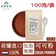 【美陸生技】100%荷蘭微卡低脂無糖可可粉 100公克/包(經濟包)