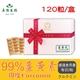 【美陸生技】99%印度薑黃素膠囊120粒/盒(禮盒)