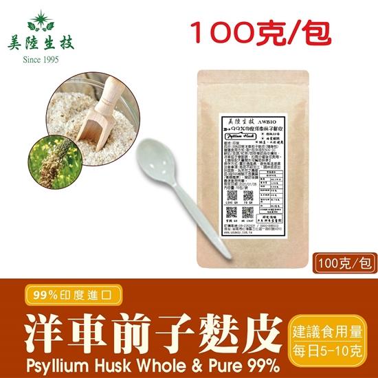 高纖 保健食品