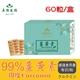 【美陸生技】99%印度薑黃素膠囊60粒/盒(經濟包)