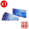 圖片 【婰嫡美人】超導水凝膜(天然海藻多醣體面膜)深層養護1盒-電
