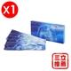 【婰嫡美人】超導水凝膜(天然海藻多醣體面膜)深層養護1盒-電