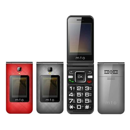 圖片 MTO M68 雙卡雙待4G+4G折疊機※贈2G記憶卡+盒內附二顆電池※