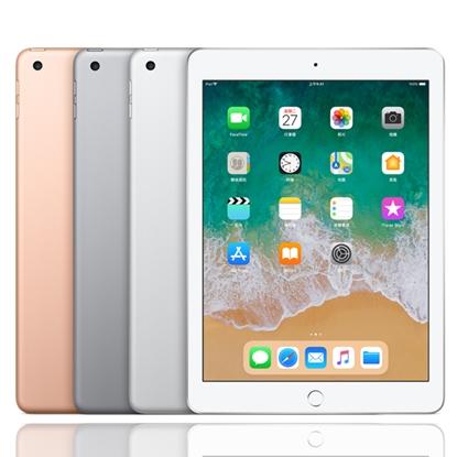 圖片 Apple IPad 2018全新9.7吋智慧平板(32G/WiFi版)※送支架※