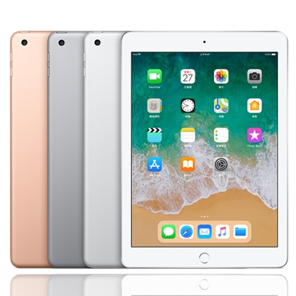 圖片 Apple IPad 2018全新9.7吋智慧平板(128G/WiFi版)※送支架※
