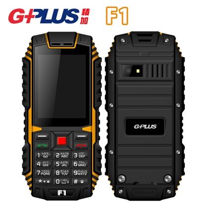 圖片 GPLUS F1 防水防塵手機