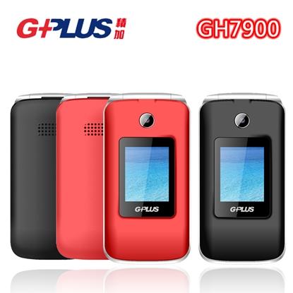 圖片 GPLUS GH7900 雙螢幕摺疊式長輩機※內附二顆電池※