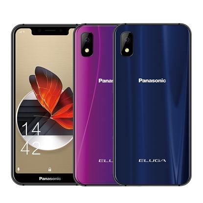 圖片 Panasonic ELUGA Y Pro (4G/64G) 4G雙卡機※送5200行電+保貼+空壓殼※