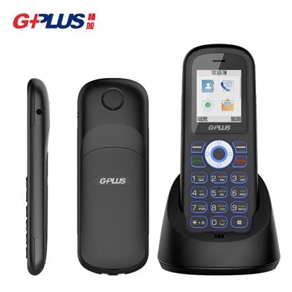圖片 GPLUS H30 桌上型3G無線話機