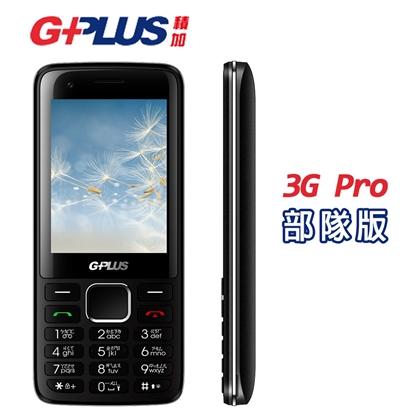 圖片 GPLUS 3G Pro 部隊版直立機