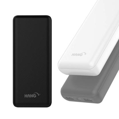 圖片 HANG X16 大容量25,000雙USB輸出行動電源