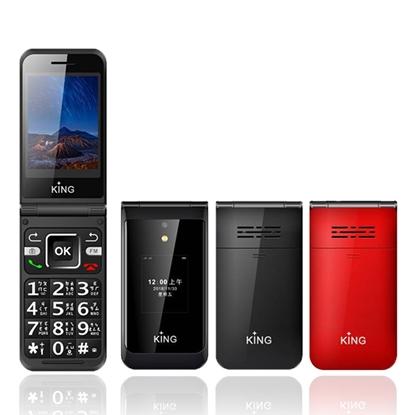 圖片 MTO KING G27 雙卡雙待4G+4G折疊機※贈USB充電鑰匙扣+盒內附二顆電池※