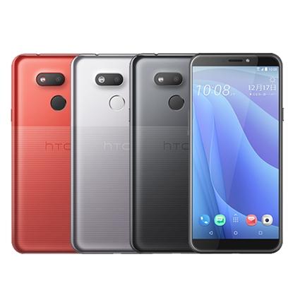 圖片 HTC Desire 12s (3G/32G)八核心5.7吋雙卡機※送保貼+支架※