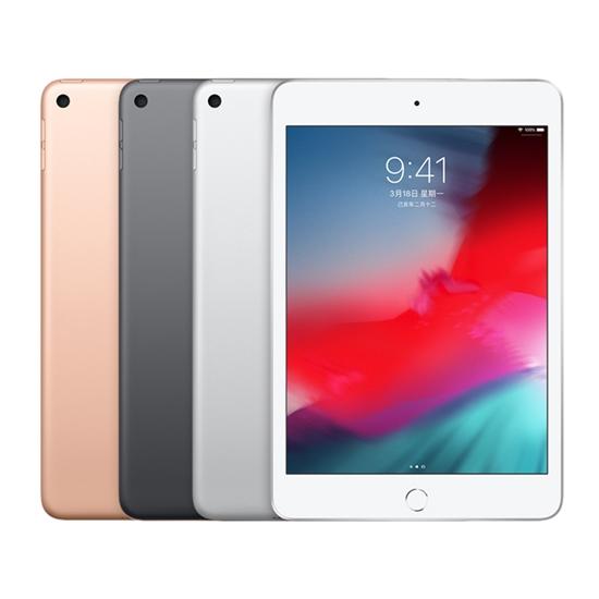 圖片 Apple iPad mini 256G WiFi 全新7.9吋平板(2019版)※送支架※