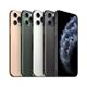 Apple iPhone 11 Pro 256GB 防水機