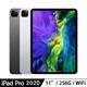 Apple iPad Pro 11吋 WiFi 256GB智慧平板(2020版)