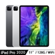 Apple iPad Pro 11吋 WiFi 128GB智慧平板(2020版)