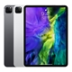 Apple iPad Pro 12.9吋 WiFi 256G智慧平板(2020版)