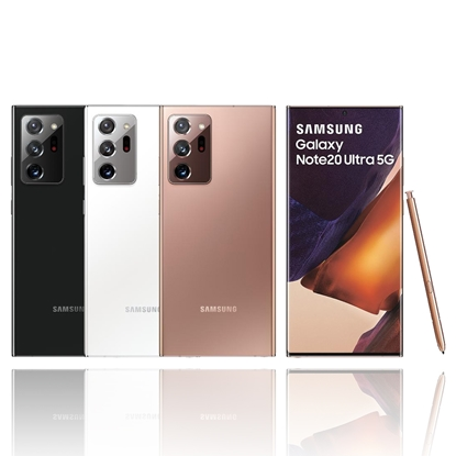 Samsung Galaxy Note 20 Ultra 5G (12G/256G) 6.9吋防水雙卡機※送自拍桿+內附保護殼※