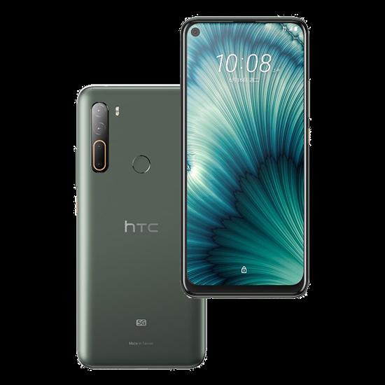 圖片 HTC U20 5G (8G/256G)八核心6.8吋雙卡美拍機※送空壓殼+指環扣※