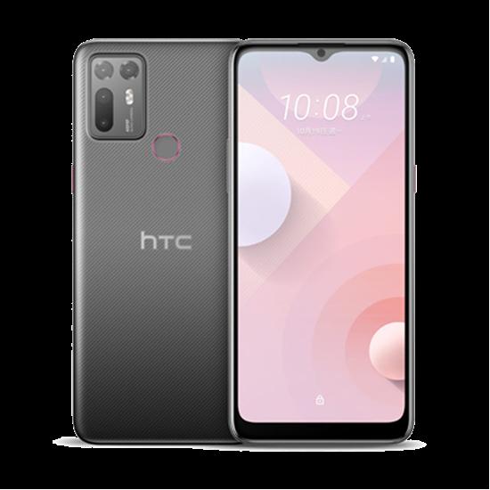 圖片 HTC Desire 20+ (6G/128G) 6.5吋雙卡美拍機※送自拍桿※