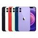 Apple iPhone 12 128G 防水5G手機※送保貼+保護套※