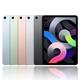 【預購】Apple iPad Air 10.9吋 256G WiFi (2020版)