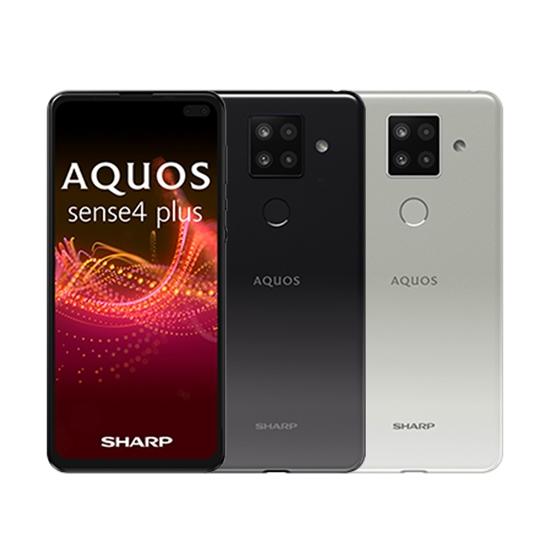 圖片 Sharp AQUOS sense4 plus (8G/128G)6.7吋防水雙卡機※送自拍桿※