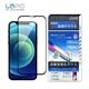(二入裝) LAPO抗藍光滿版9H鋼化玻璃保貼-黑邊for iPhone