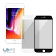 LAPO防窺滿版鋼化玻璃保貼for iPhone 7+ / 8+ (5.5吋)
