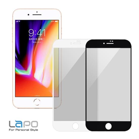 圖片 LAPO防窺滿版鋼化玻璃保貼for iPhone 7+ / 8+ (5.5吋)