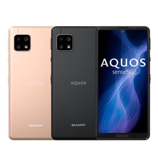 圖片 Sharp AQUOS sense5G (8G/128G)5.8吋防水5G雙卡機※送自拍桿+內附保護殼※