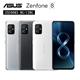 ASUS ZenFone 8 ZS590KS 8G/128G防水5G雙卡機※送自拍桿+支架+內附保護殼※