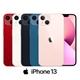 【預購】Apple iPhone 13 512G 防水5G手機