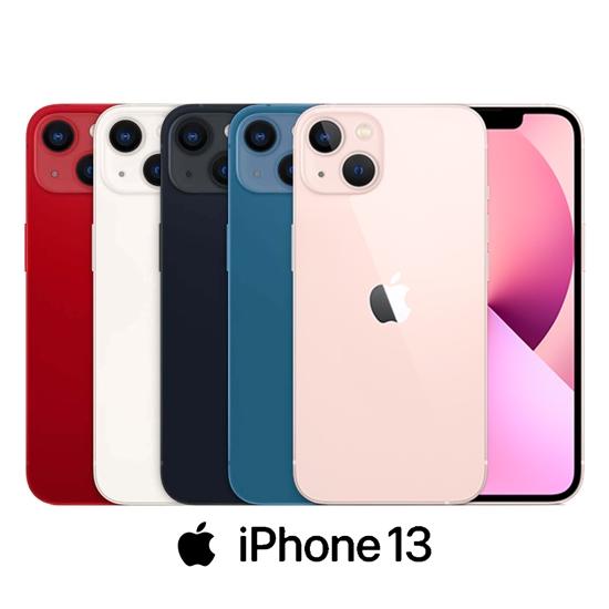 圖片 【預購】Apple iPhone 13 512G 防水5G手機