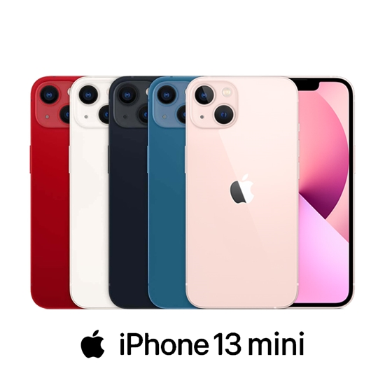 圖片 【預購】Apple iPhone 13 mini 512G 防水5G手機