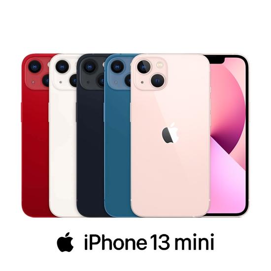 圖片 Apple iPhone 13 mini 256G 防水5G手機