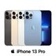 【預購】Apple iPhone 13 Pro 512G 防水5G手機