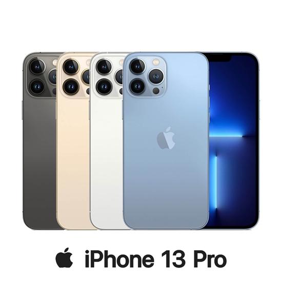 圖片 【預購】Apple iPhone 13 Pro 512G 防水5G手機