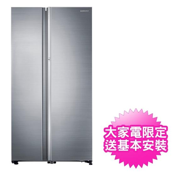 【結帳享優惠】三星825公升對開冰箱RH80J81327F/TW