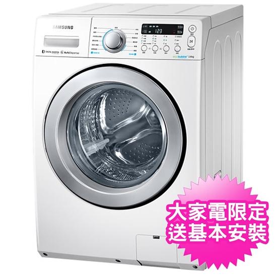 圖片 回函贈★【結帳享優惠】SAMSUNG三星14KG洗脫烘變頻滾筒式洗衣機 WD14F5K5ASW/TW