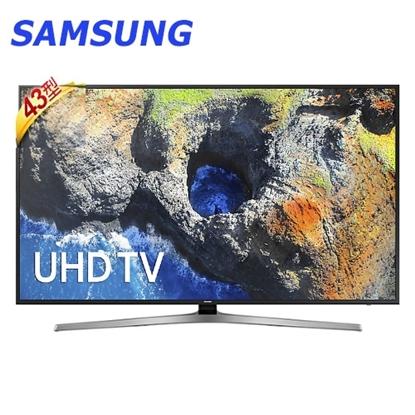圖片 三星【UA43MU6100/UA43MU6100WXZW】43吋4K電視(較UA43NU7100/UA43NU7100WXZW多藍芽功能)