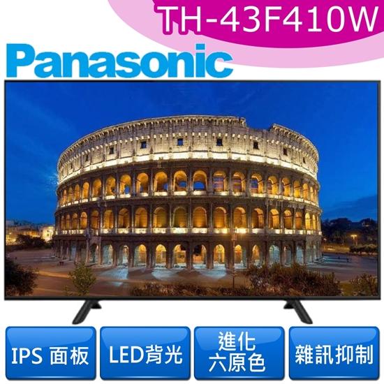 圖片 (無贈品)Panasonic 國際牌43型液晶顯示器+視訊盒TH-43F410W