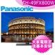 (不含贈品)Panasonic國際牌49吋4K液晶電視TH-49FX800W