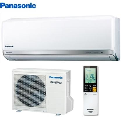 標準安裝【Panasonic國際牌】變頻一對一分離式冷暖氣《11坪》CS-PX71BA2/CU-PX71BHA2