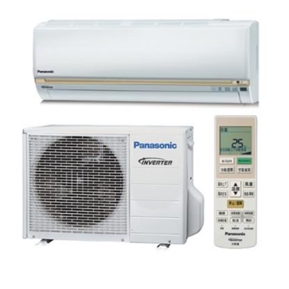 含標準安裝【Panasonic國際牌】變頻一對一分離式冷氣《4坪》CS-LJ28BA2/CU-LJ28BCA2