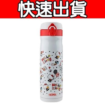 【THERMOS膳魔師】不鏽鋼真空保溫瓶0.5L KITTY限定版(JMY-501KT/JMY-502KT) (JMY-501KT-WH)