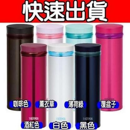 【THERMOS膳魔師】不鏽鋼真空保溫杯0.5L (JNO-500/JNO-501)